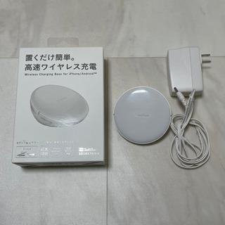 値下げしました⁉️置くだけで簡単ワイヤレス高速充電器5000円→...