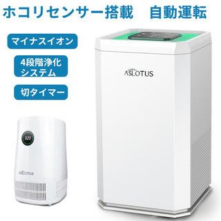 空気清浄機 脱臭 ペット タバコ 花粉 ウィルス対策