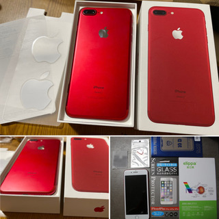 期間限定!豪華特典セット♡ iPhone7Plus PRODUC...