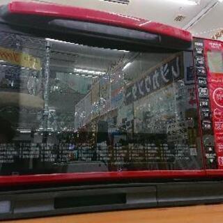 【クリーニング済】日立オーブンレンジ 「MRO-VS7」(202...