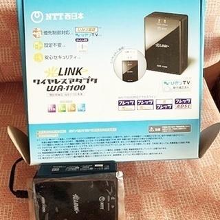 ★テレビ・レコーダーを簡単に無線LANに★光LINK ワイヤレス...