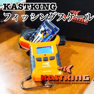KASTKINGフィッシングスケール