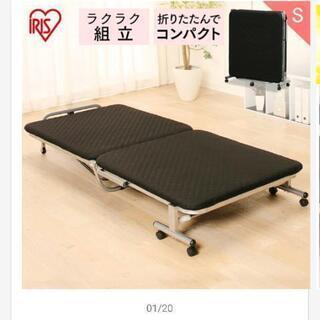 【終了】折畳式ベッドシングル 寝具