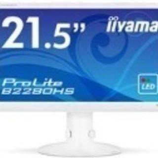 【ネット決済・配送可】iiyama PROLITE B2280H...