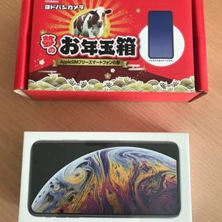 iPhone Xs Max Silver 256GB SIMフリー