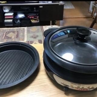 焼肉 鍋物 電気グリル
