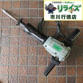 HiKOKI 日立工機 H70SA 電動ハンマ 24000200...