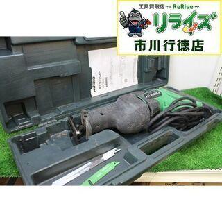 HiKOKI 日立工機 CR13VC 電子セーバーソー 2400...