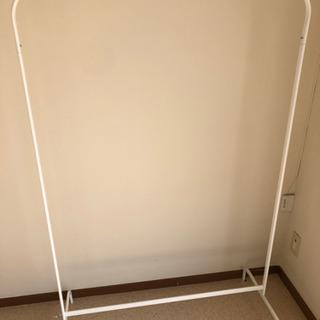 IKEAハンガーラックの画像