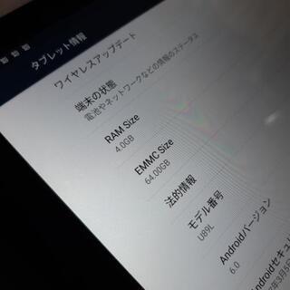 値下げ豪華フルセットハイスペック美品9インチAndroidタブレット4GB64GB − 高知県
