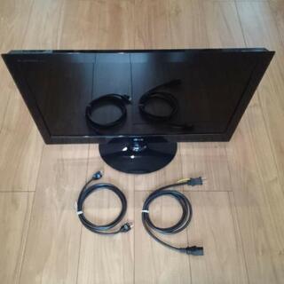 中古 23型ワイド液晶モニター LG FLATRON W2340VG-PN  - 盛岡市