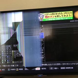 funai テレビ 43型 4k