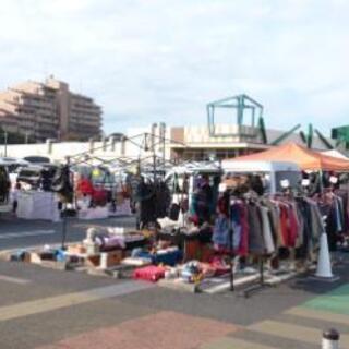 3月28日フリーマーケット  開催