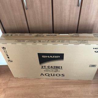値下げしました!液晶テレビ AQUOS 42型(新品未開封)