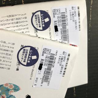 弟の夫 1・2巻 − 東京都