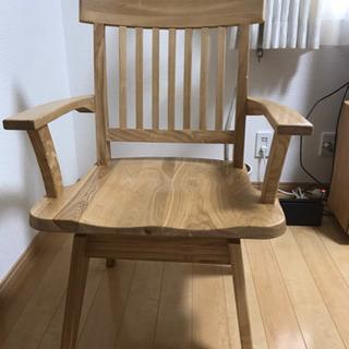 椅子 無垢素材