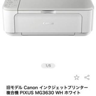 【美品】Canonコピー機MG3630 ※値下げ交渉あり