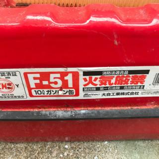 ガソリン携行缶 10リットル