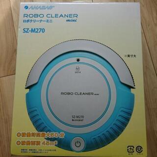 【ネット決済】★掃除 アナバス ロボクリーナーミニ SZ-M270