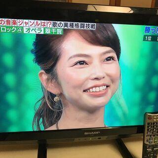 【美品】デジタルハイビジョン液晶テレビ 26型 SHARP 管理...