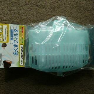 日立 洗濯機用糸くずフィルター NW-D8BX009
