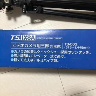 三脚 ビデオカメラ、カメラ TS.IXSA TS-003