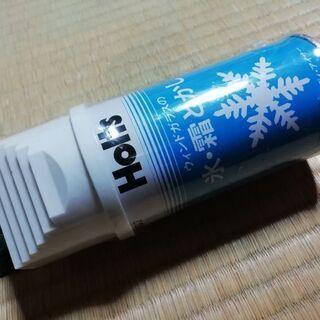 ホルツ 氷とかし MH502 - 大阪市
