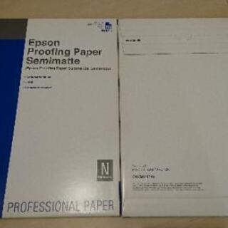 新品未開封:EPSON Proofing Paper Semim...
