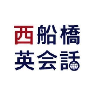 【新生活応援無料体験】オンライン&対面式英会話 バイリンガルのネ...