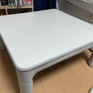 【ネット決済】こたつテーブル