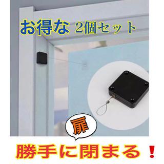新品 2個セット 黒 ドア閉める ドアクローズ ドアクローザー ...