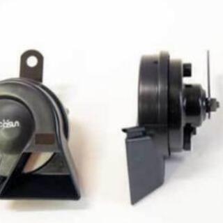 未使用 レクサス風 ホーン 配線付き 12V専用