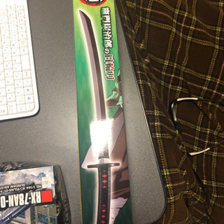 鬼滅の刃 日輪刀 UFOキャッチャー戦利品の画像