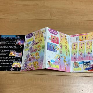フレッシュプリキュア! ダンスえほん - 本/CD/DVD