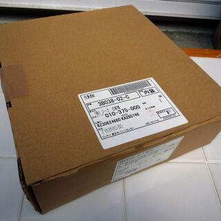 ☆リンナイ Rinnai 010-375-000 ごとく(…