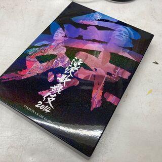 滝沢歌舞伎2014 DVD 初回生産限定ドキュメント盤