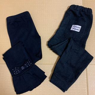 140 女児ズボン 2本セット