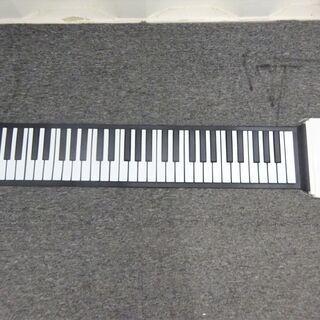 🍎美品 ニコマク ロール電子ピアノ ペダル付
