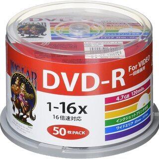 【3巻セット 150枚】録画用DVD-R(CPRM対応/16倍速...