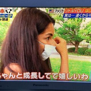 ☆PanasonicテレビとDVDプレーヤーセット☆