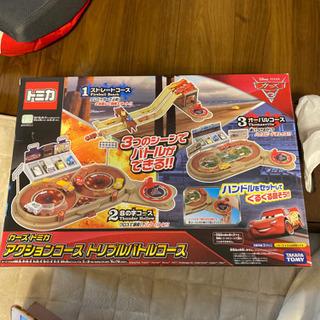 トミカ カーズ3 アクションコース トリプルバトルコース