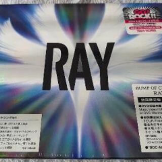 【新品未開封】【初回限定盤】BUMP OF CHICKEN 「RAY」