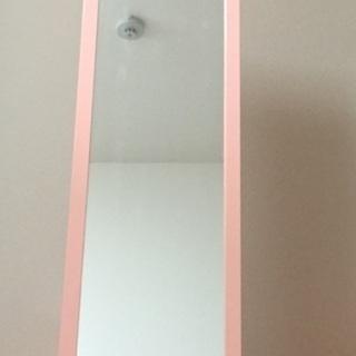 全身鏡 ピンク