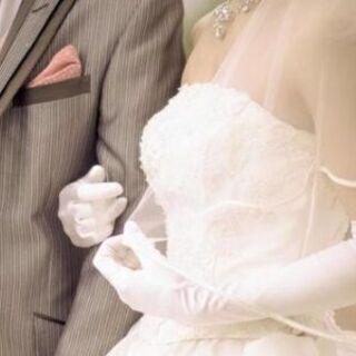 結婚して生涯の幸せを手にしたいあなたへ。プロのマリッジカウンセラ...