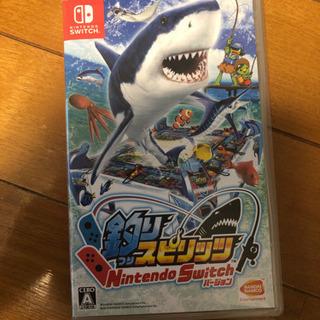 Nintendo Switch 釣りスピリッツ