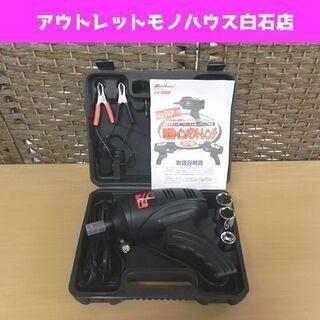 メルテック DC12V 電動インパクトレンチ FT-09P タイ...