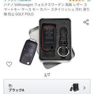 Volkswagen GOLF POLO キーケース