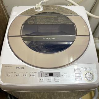SHARP洗濯機☆9.0kg