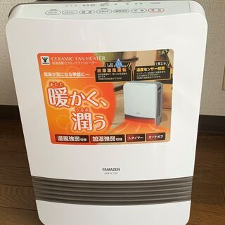 家電製品 (加湿温風セラミックファンヒーター