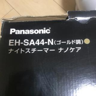 売約済 美品 動作確認済 Panasonicナイトスチーマーナノケア − 宮城県